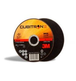 DISCO CORTE CUBITRON II 125MM 2,5MM